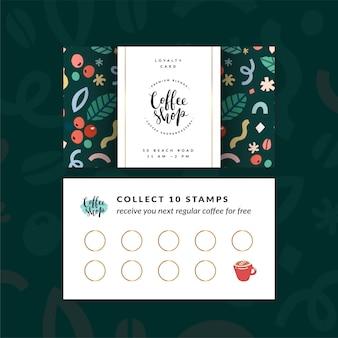 커피 숍 로열티 카드