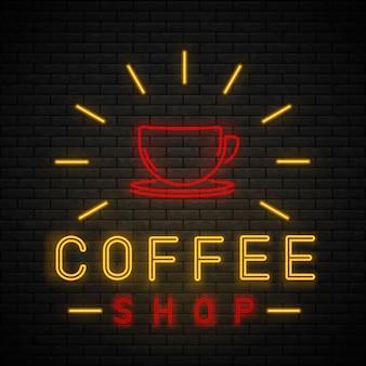 Кофейня неоновый свет. неоновая вывеска кафа на кирпичной стене.