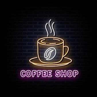 커피숍 네온 로고 기호 벡터