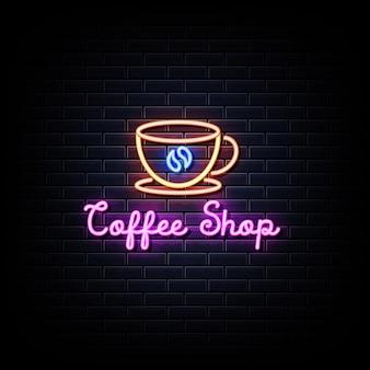 Кофейня неоновая вывеска на черной кирпичной стене