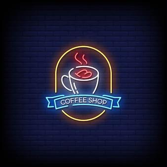 Кафе неоновые вывески стиль текста.