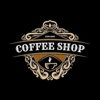 コーヒーショップ装飾ロゴデザインテンプレート
