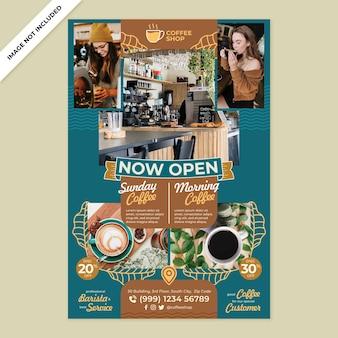 フラットなデザインスタイルのコーヒーショップポスタープロモーション