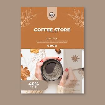 コーヒーショップポスターテンプレート