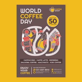 フラットなデザインスタイルのコーヒーショッププロモーションポスター