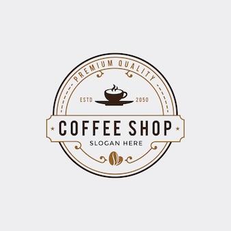 コーヒーショップのレトロなロゴのテンプレート