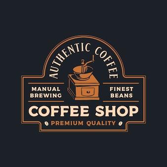 커피 숍 레트로 로고