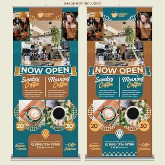 현대적인 디자인 스타일의 커피숍 롤 배너 인쇄 템플릿