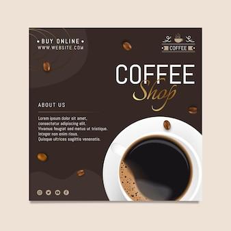 커피 숍 제곱 된 전단지 서식 파일