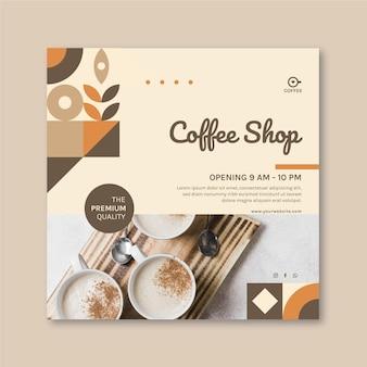 커피 숍 제곱 된 전단지