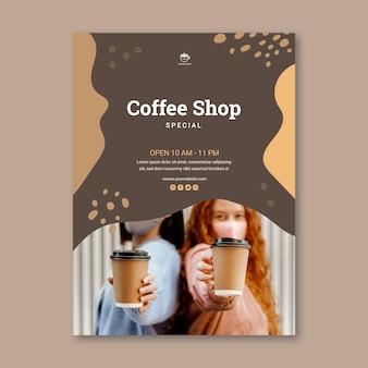 コーヒーショップ縦型チラシテンプレート