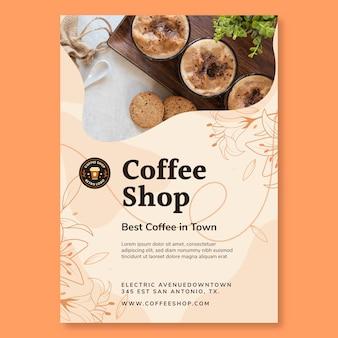 Кафе вертикальный флаер шаблон