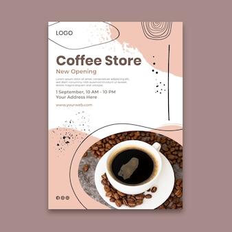 コーヒーストアのポスターテンプレート