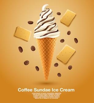 Кофейное мороженое soft serve