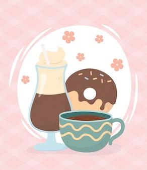 コーヒータイム、コーヒーカップモカドーナツフレッシュドリンク