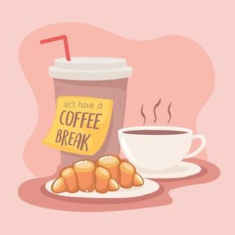 커피 타임 컵과 크루아상