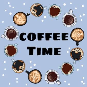 コーヒータイム。コーヒーカップとマグカップの装飾的な花輪
