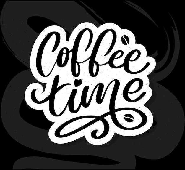 コーヒータイムのヒップスターヴィンテージ様式化されたレタリング。