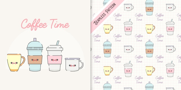 コーヒータイムカワイイカップイラストとカップシームレスパターン