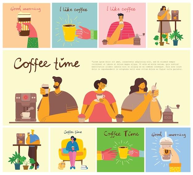 コーヒータイム、休憩してリラックス。モダンなフラットデザインスタイルのイラスト