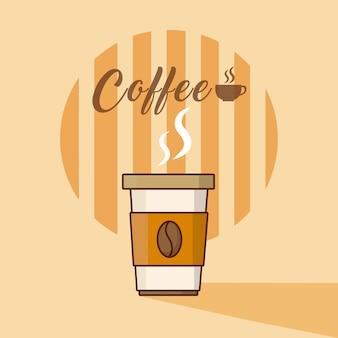 Кофе в корзину