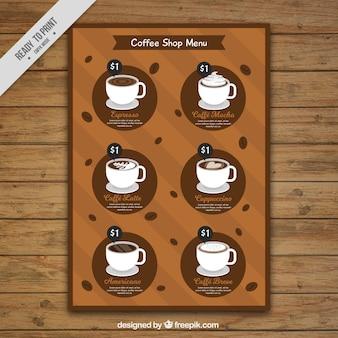 커피 종류 메뉴