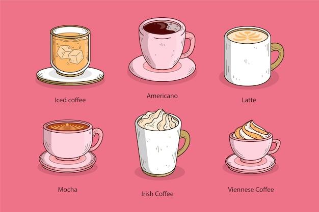 커피 종류 세트
