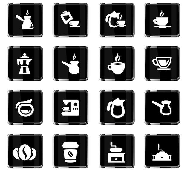 ユーザーインターフェイスデザインのコーヒーベクトルアイコン