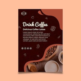 コーヒーの縦型チラシテンプレート