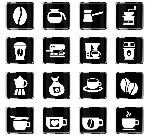ユーザーインターフェイスデザインのためのコーヒーウェブアイコン