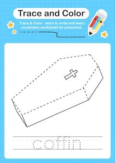 細かい運動技能を練習するための子供のための棺のトレースと色の就学前のワークシートのトレース