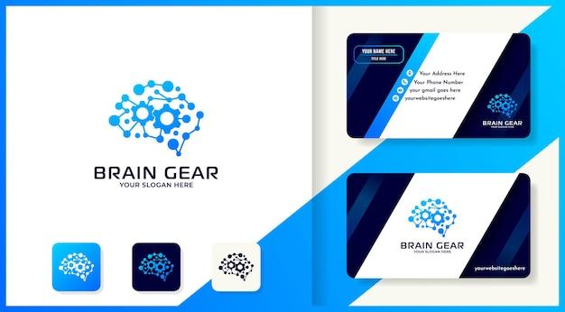 歯車の脳のロゴと名刺のデザイン