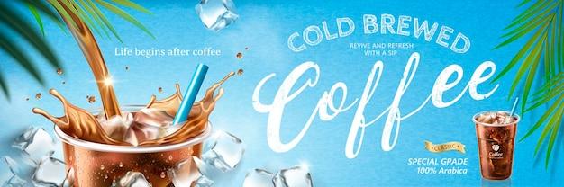 차가운 양조 커피 배너 프리미엄 벡터