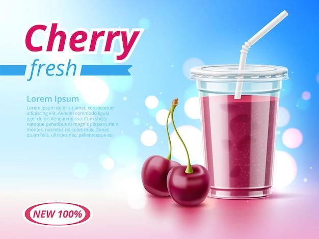 冷たい飲み物のポスター。リアルなチェリー飲料、プラスチック製のテイクアウトカップとチューブ付きの広告バナー、健康的なベリーのスムージー。ベクトルの概念
