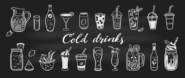 冷たい飲み物と夏のカクテル、飲み物のコレクション