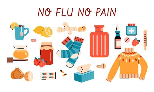 감기 또는 독감 바이러스 가정 치료 또는 치료 세트
