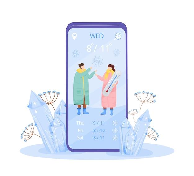 寒い天気の漫画のスマートフォンアプリの画面。降雪の下でコートを着た男女。フラットなキャラクターデザインの携帯電話ディスプレイ。冬の予報アプリケーションの電話インターフェース