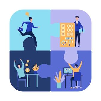 협업 개념. 성공적인 팀워크 그림입니다. 평평한 사업가 캐릭터, 아이디어 실현. 브레인 스토밍과 창의적인 퍼즐 아이디어 프로젝트