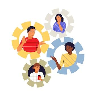 コラボレーションのコンセプト。チームワーク、協力、パートナーシップのシンボル。ベクトルイラスト。フラット。