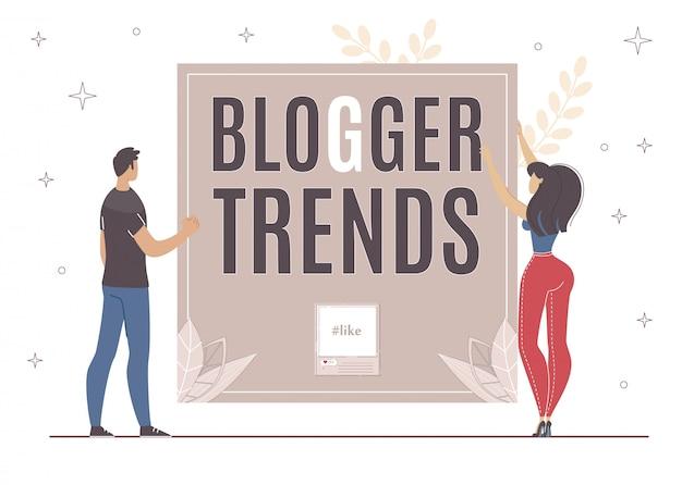 ネットワークでblogger trendsを使用するためのコラボレーション。
