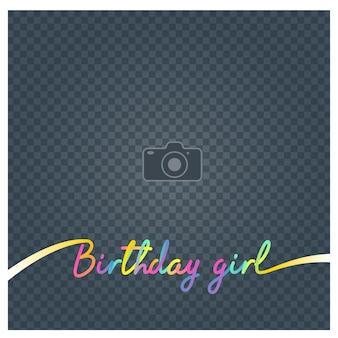 フォトフレームとサインのコラージュ誕生日の女の子のベクトルイラスト、背景。写真を挿入するための空白のフォトフレーム
