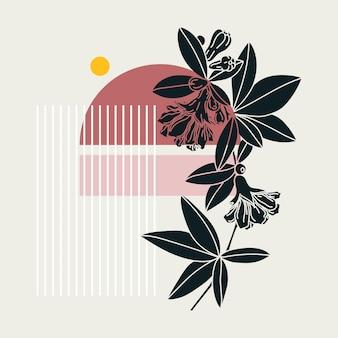 コラージュ風のザクロのデザイン。花と幾何学的な要素を持つトレンディな抽象的なイラスト