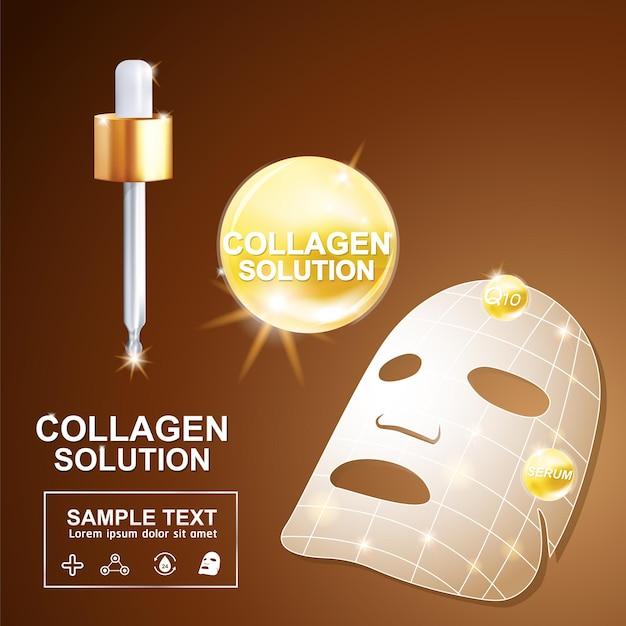 콜라겐 또는 혈청 배경 개념 스킨 케어 화장품.