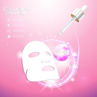 피부 관리 화장품 제품 광고에 대 한 콜라겐 솔루션 벡터 배경 개념