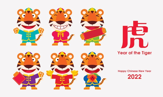 Соберите набор плоского дизайна мультяшного милого тигра в разных позах, чтобы отпраздновать китайский новый год