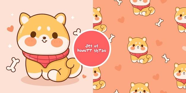 Collection of cute shiba inu cartoon and dog seamless pattern kawaii animal