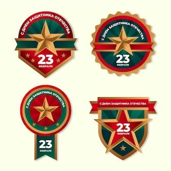 Collezione di distintivi del giorno del difensore della patria