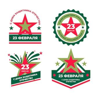 Collezione di etichette del giorno del difensore della patria