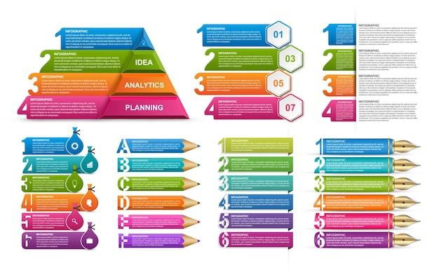 コレクションのインフォグラフィック。デザイン要素。