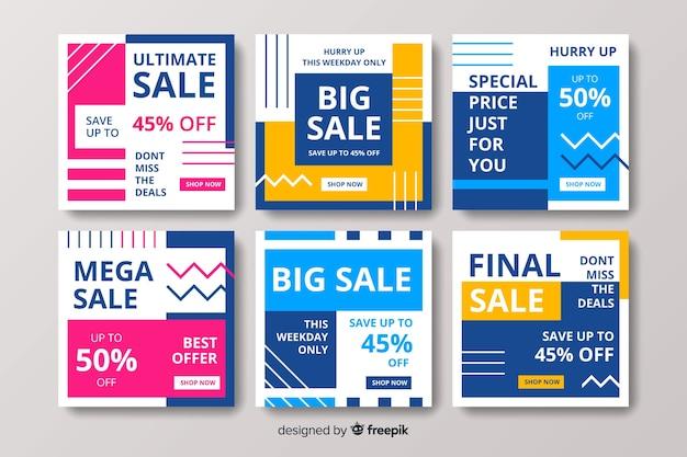 추상 인스 타 그램 판매 게시물의 컬렉션